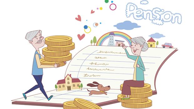 用勞退自提存退休金,5種方式查詢「個人專戶」金額及收益!