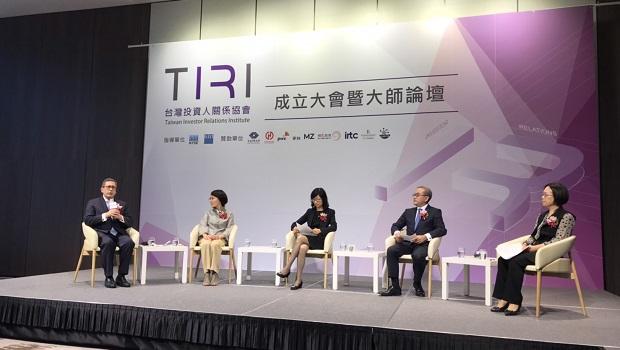 台灣投資人關係協會成立:加強上市公司與投資人溝通!