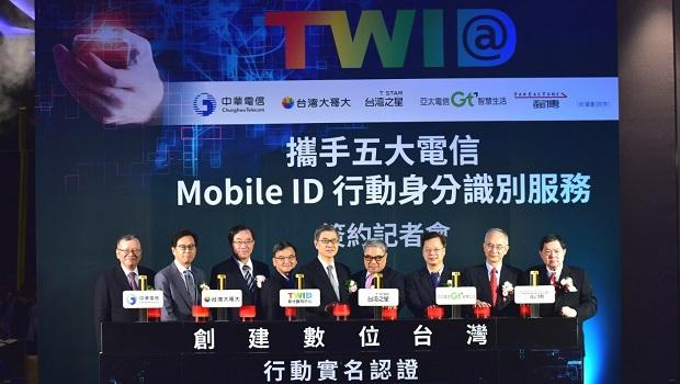 五大電信董事長齊聚首,攜手TWID身分識別中心共同催生台灣行動實名認證服務!