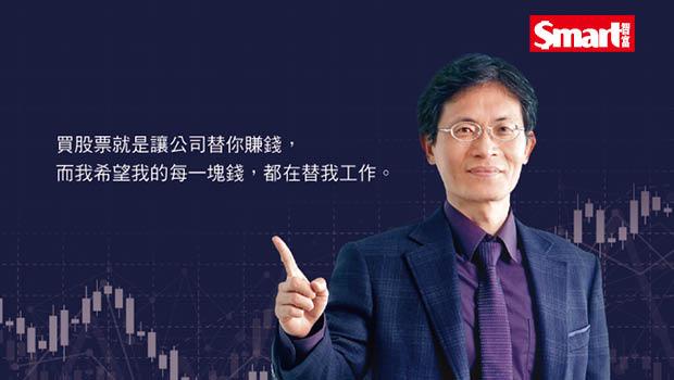 諾貝爾獎金源源不絕,也是靠投資好股!存股3千萬華倫:當股東,不要當賭徒