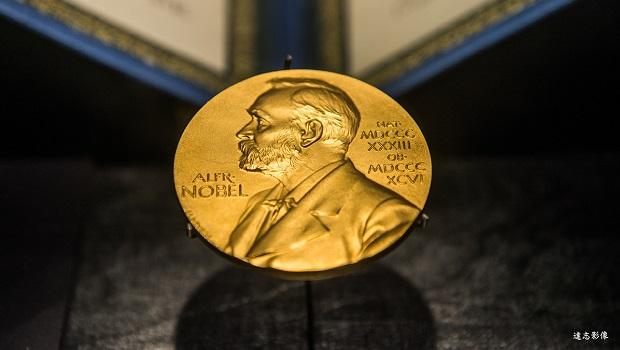 學術界的最高榮譽!頒發逾百年、資金成長93倍,諾貝爾獎金何以源源不絕?
