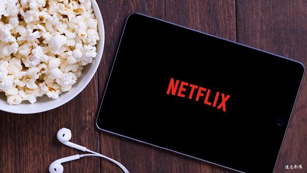 拍電影拍到市值4兆!矽谷創業家:Netflix獨霸全球靠這5大關鍵因子