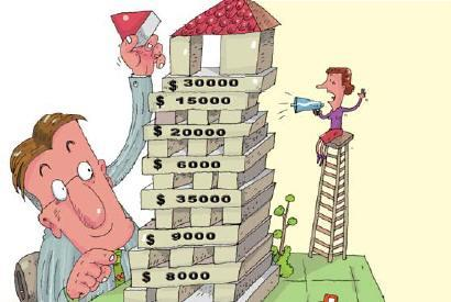 賣屋換養老金  你願意嗎?