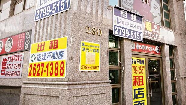 房屋稅、地價稅雙漲 多屋族擬賣屋、漲租金