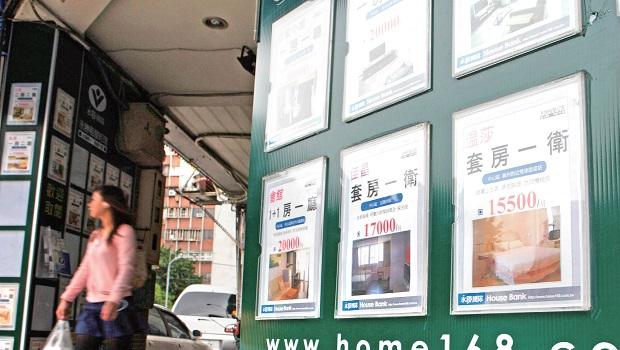 租賃專法將上路 一次搞懂房東、房客權益