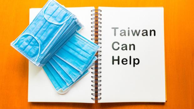 Taiwan Can Help!從「台灣給世界的公開信」學防疫相關英文