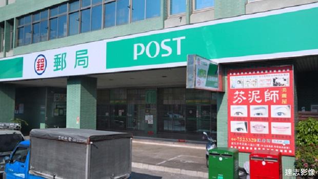 振興券》預購紙本3倍券逾期未領,8月3日起郵局取券!