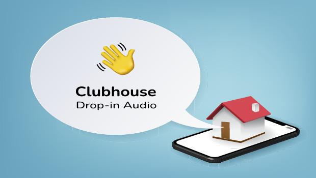 Clubhouse爆紅!名人也愛用、被邀請才能加入的語音社群平台,你用過了嗎?