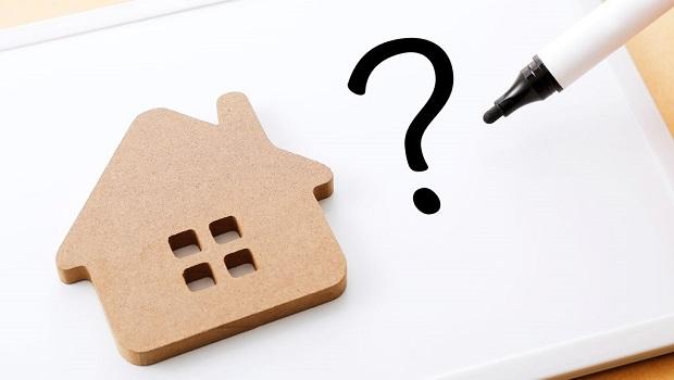 房地合一2.0對個人財務3影響