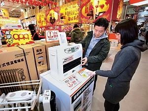 電暖器怎麼挑 才能夠抗寒又省錢?
