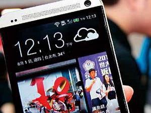 6大評估 換對智慧型手機