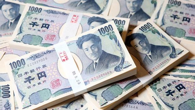 日本疫情失控、經濟前景蒙塵,日圓重摔9個月低點!
